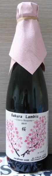 Αποτέλεσμα εικόνας για beer Sakura Lambic