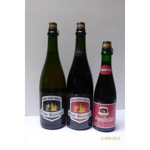 Trio of Oud Beersel