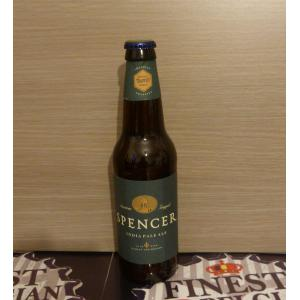 Spencer Trappist India Pale Ale 33cl